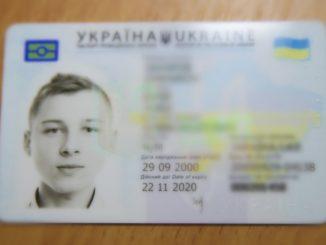 Id паспорт Одесса Cуворовский район