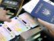 Id паспорт Одесса Приморский район
