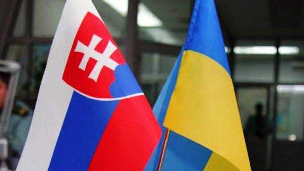 Работа в Словакии вакансии в Одессе