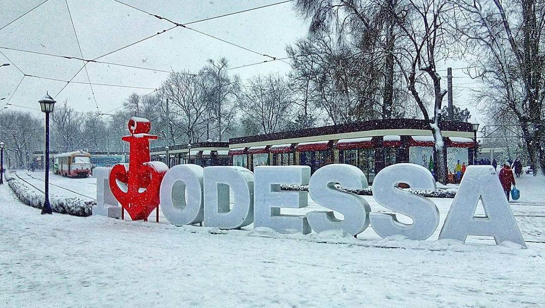 Прописка в Одессе оформление